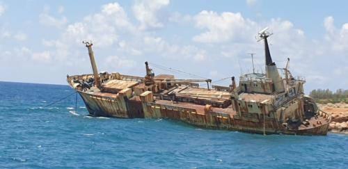 SEA Caves Schiff Frontbild